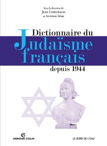Dictionnaire-du-Judaisme-francais