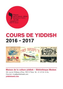 Cours 2016/2017