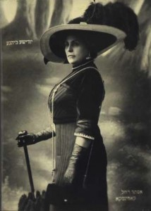 Esther-Rokhl Kaminsi
