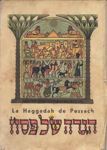 hag5-10