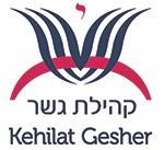 En partenariat avec Kehilat Gesher