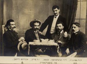 Peretz à la conférence de Czernowitz