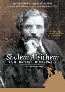 filmssholemaleichem_laughing_verti